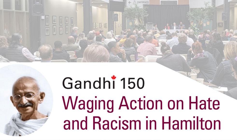 Gandhi 150 Conference