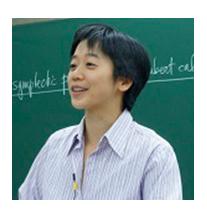 Megumi Harada